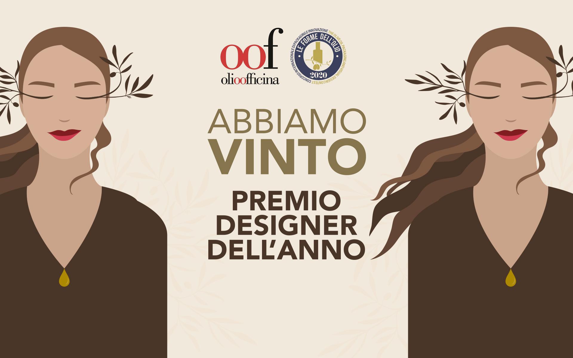 PREMIO DESIGNER DELL'ANNO